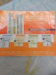 NEWTVCM中話題ドモフルリンクル基礎保湿スキンケアサンプル4種類1セット