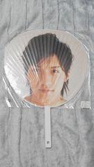 未使用品美品∞TOUR 2007錦戸亮くんうちわ貴重オマケ付き