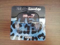 新品 NMB48 神ソリ7 サムライエッジ フック 限定品