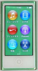iPod nano, MD478J,16GB,グリーン,ガラス欠け,中古