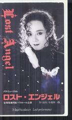 【廃盤】宝塚月組◇ロストエンジェル 涼風真世 天海祐希