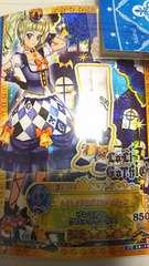アイカツ星のツバサ4弾PRナイトメアカプリコーンブーツ