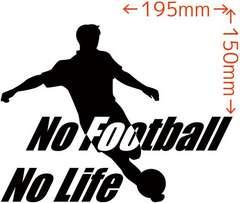 カッティングステッカー No Football No Life (サッカー)・8