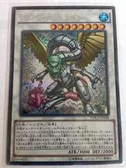 遊戯王 グレイドル・ドラゴン DOCS-JP048 シークレットレア