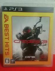 アマゾン価格対抗中〜PS3・クライシス3