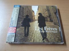 レ・フレールCD「ピアノ・ピトレスク」Les Freres ピアノ4手連弾