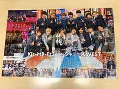 Kis-My-Ft2 4/17発売 TVガイド&ザテレビジョン切り抜き