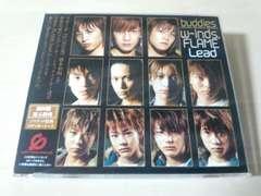 CD「バディーズbuddies W-inds. FLAME  Lead」●