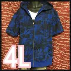 4L・フォト風総柄パーカー・Tシャツセット新品/MCN‐703