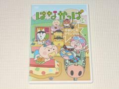 DVD★はなかっぱ 18 レンタル用