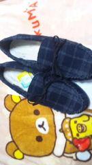 ベルメゾン購入 ボア付きの暖かい靴 24・5未使用品