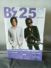 ☆B'z 25 9月号☆