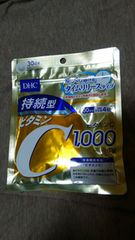 DHC 持続型ビタミンC1000mg 30日分 タブレットtype