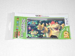 3DS★スーパーマリオ クッパ 3D キャラステッカー