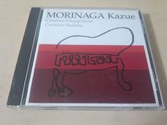 CD「森永一衣 日本のうた イタリアのうたを歌う」ソプラノ声楽★