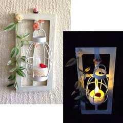 LEDキャンドルライト ランタン お花壁飾り◆ホワイト