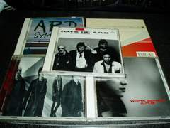 「A.R.B./EL DORADO+REAL LIFE+SYMPATHY+WORK SONGS+α」5点set
