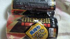 新品マクセルアルカリ乾電池単1形二個組日本製
