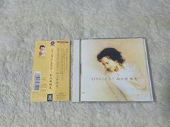 CD 和久井映見 シングルス ベスト 帯付 赤と緑のリボン TVチャンピオンED曲'95