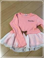 ピンクオレンジ/リボン/レース/長袖/Tシャツ/ロンT/120センチ