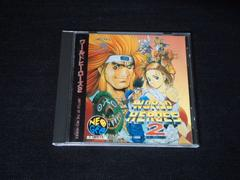 <即決>ネオジオCD/ワールドヒーローズ2 NEO-GEO