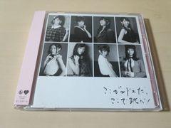 AKB48 CD「ここがロドスだ、ここで跳べ!(劇場盤) 」●