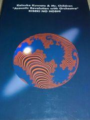 桑田佳祐&Mr. Children  LIVE   UFO'95 パンフレット