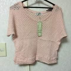 新品★ルセットアラモード★ピンク