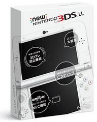 新品即決 Newニンテンドー3DS LL パールホワイト 送料無料