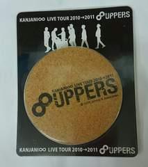 関ジャニ∞ LIVE TOUR 2010→2011 8UPPERS  コースター7枚入り
