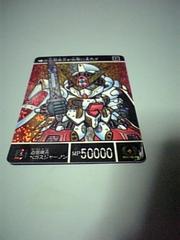 カードダス☆SDガンダム外伝『500』