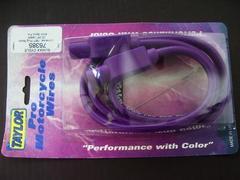 (103)GSX250EゴキザリTAYLORテーラープラグコード紫
