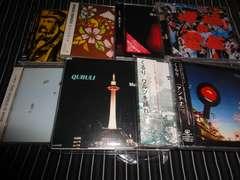 くるり/SINGER SONGER AL.8枚 初回盤(NEIL&IRAIZA,COCCO,キセル)