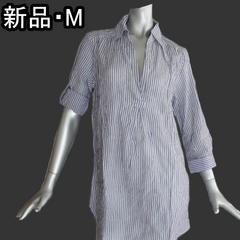 ≪新品♪M≫七分袖♪プルオーバーシャツ♪ストライプ柄♪送料込