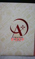嵐さんDVD ARASHI AROUND ASIA+in DOME スペシャル・パッケージ