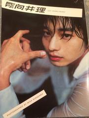 激安!超レア☆向井理/月刊MEN向井理☆写真集DVD付き!☆超美品!☆