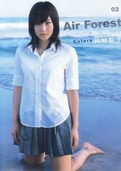 【新品DVD】川村彩子/Air Forest