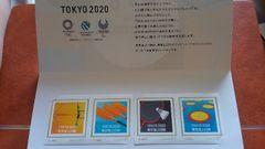 未使用 記念切手 東京2020 オリンピック・パラリンピック記念 東京海上日動