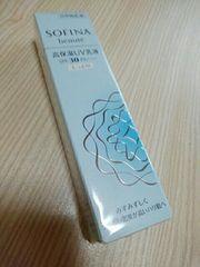 ソフィーナボーテ*UV乳液*未使用未開封*定形外送料込み