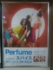 Perfume『スパイス』ポスター