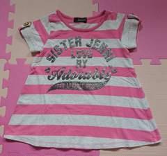 JENNI☆ボーダーのTシャツ☆size110