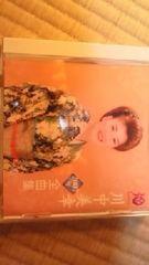 CDアルバム 川中美幸 2007年 全曲集