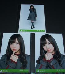 欅坂46 不協和音 初回盤封入生写真3枚セミコンプ 齊藤 京子