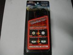 (218)CB250TホークCBX400F CB400FGS400ヘッドランプブースター