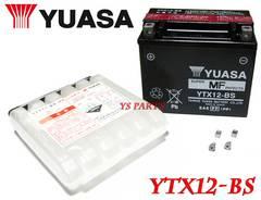 【正規品】ユアサバッテリーYTX12-BSバルカン400ZZR400ZZR600