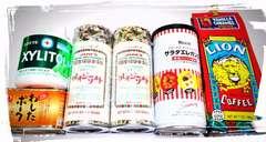 【新品!!】コストコ購入品まとめ売り 総額5000円越え 1円スタート