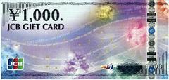 JCB ギフトカード1000円 100枚 10万円分 モバペイ