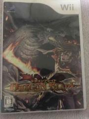 Wii ドラゴンブレイド