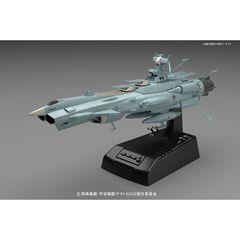 ヤマト2202 1/1000 アンドロメダ級1番艦 アンドロメダ