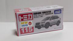 No.115・スバル・フォレスター(初回特別仕様)